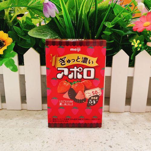 日本明治特浓5倍草莓太空船巧克力40g(盒装)
