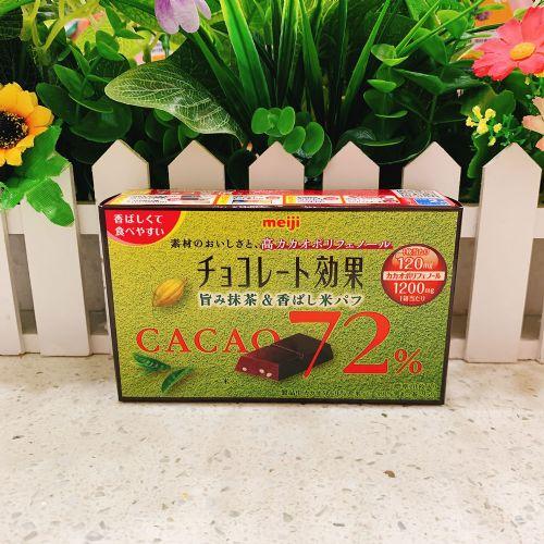 日本明治72%抹茶米麸朱古力49g(盒装)