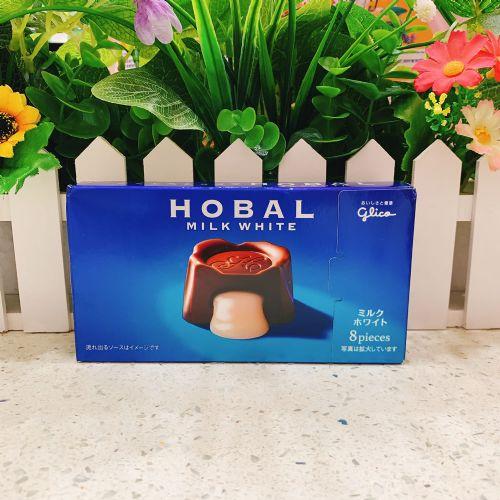 日本固力果HOBAL白流心朱古力8粒(盒装)