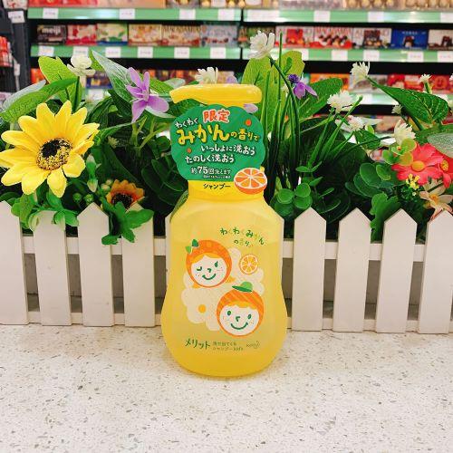 日本花王限定版儿童洗发水300ml(黄色)