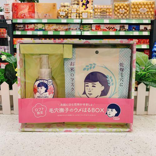 日本石泽抚子大米面膜礼盒