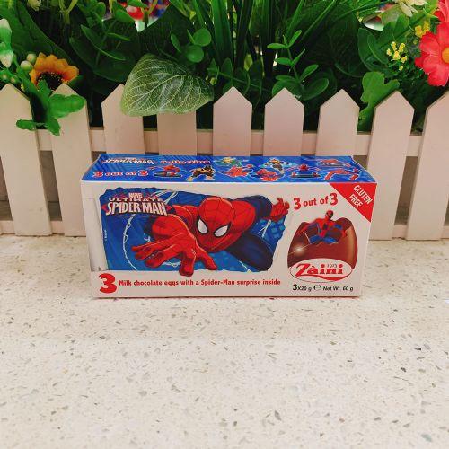 三只装出奇蛋巧克力3×20g(蜘蛛侠)