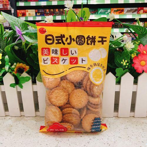 台湾一本日式小圆饼干南乳味