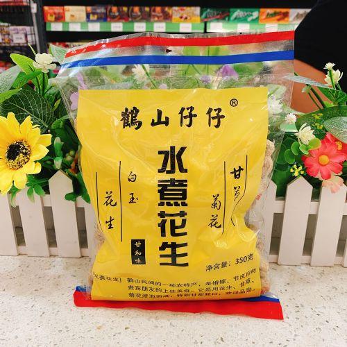 鹤山仔仔水煮白玉花生(甘和味)350g