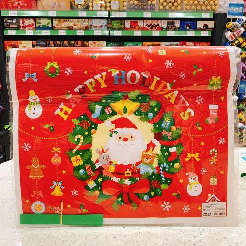 红色圣诞礼物袋(加大号)