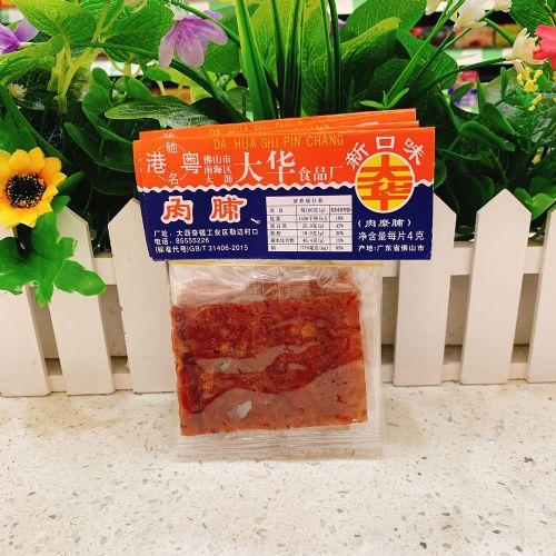 大华猪肉脯(1扎5小包)