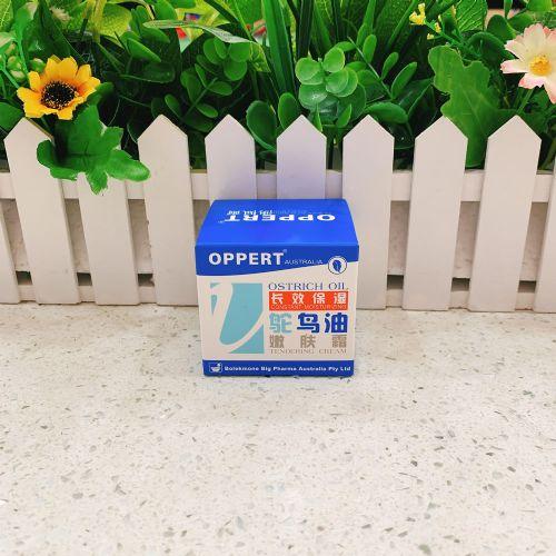 澳洲澳佩尔嫩肤霜(长效保湿鸵鸟油)80g