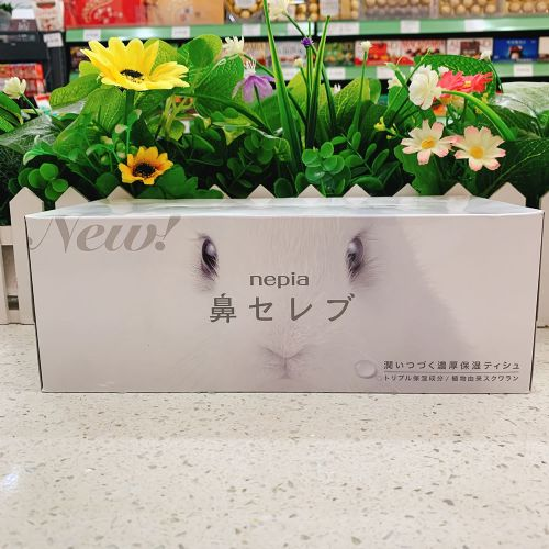 日本妮飘新款贵族超柔软保湿纸巾200抽