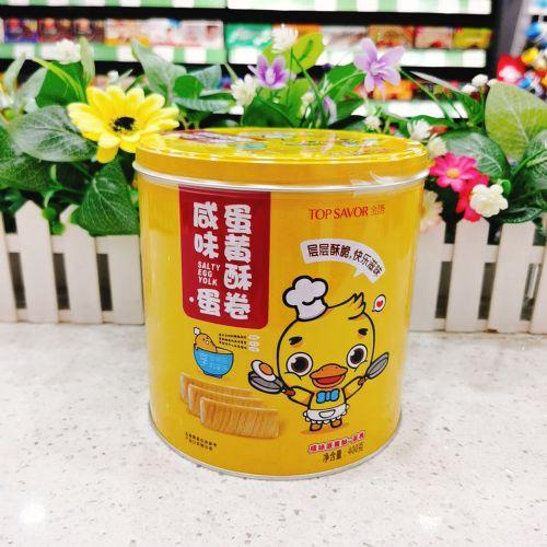 金语咸味蛋黄酥卷400g(罐装)