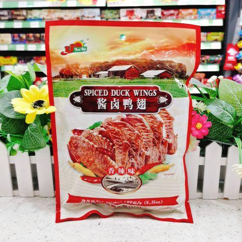 香港尊杰JJ酱卤鸭翅(香辣味)5包独立包180g
