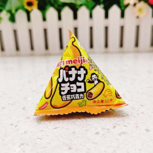 明治香蕉味脆皮朱古力10g(三角包)