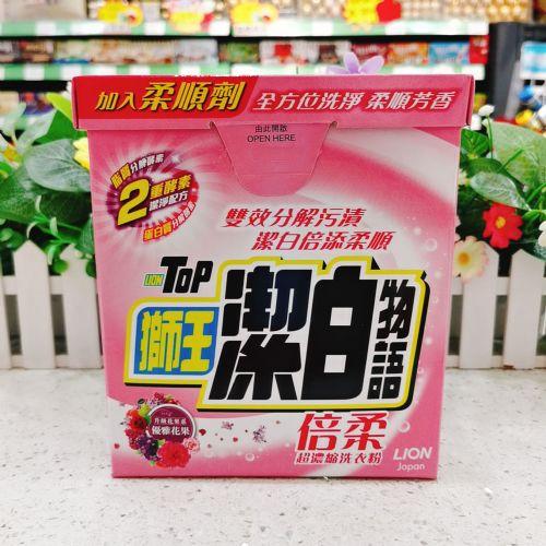 狮王洁白物语倍柔洗衣粉2.3kg(盒装)
