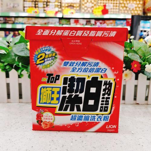 狮王洁白物语超浓缩洗衣粉2.5kg(盒装)