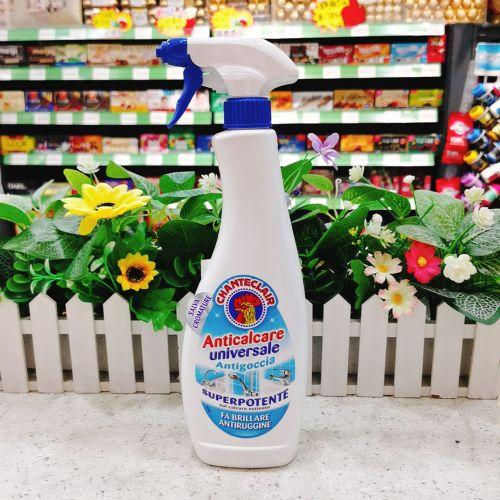 意大利公鸡头万能清洁剂625ml(蓝色)