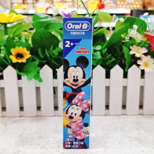 欧乐B儿童防蛀牙膏2岁以上香橙口味40G