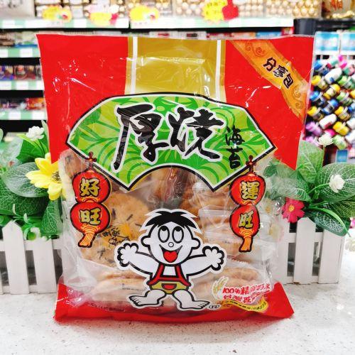 台湾旺旺厚烧海苔米饼(分享包)250g