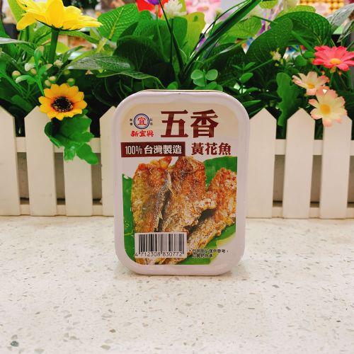 台湾新宜兴五香黄花鱼罐头100g
