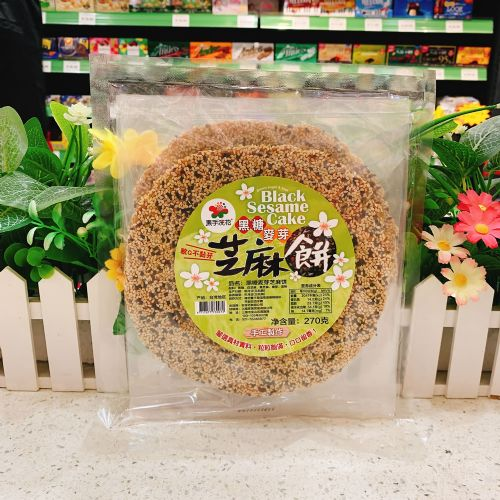 素手浣花黑糖麦芽芝麻饼270g