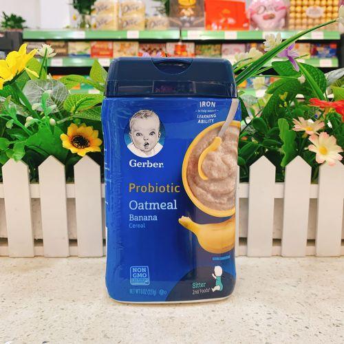 嘉宝燕麦香蕉益生菌婴儿米粉米糊2段227g(6个月以上)
