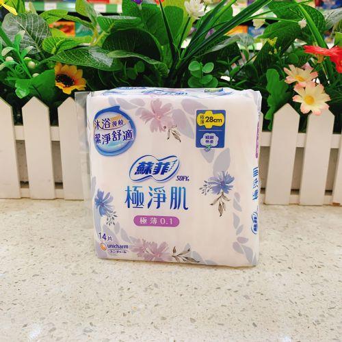 苏菲极薄0.1极净肌日用卫生巾14片28cm
