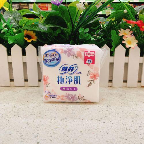 苏菲极薄0.1极净肌日用卫生巾10片23cm