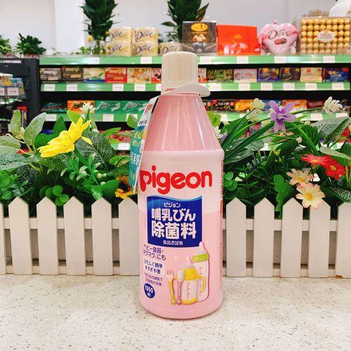 日本贝亲奶瓶奶嘴餐具除菌消毒液液1050ml