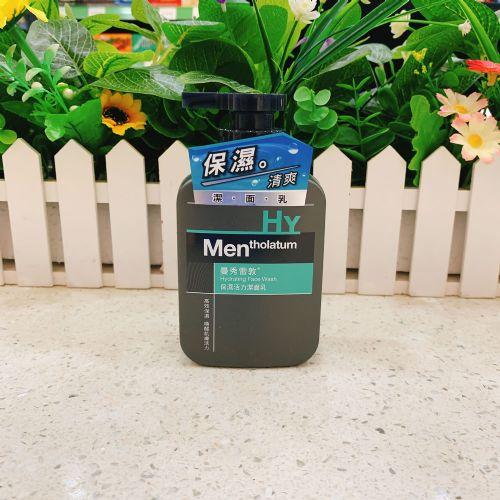 曼秀雷敦保湿活力洁面乳150ml(清爽)