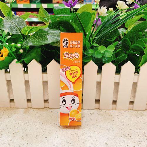 黑人儿童牙膏香橙味40g