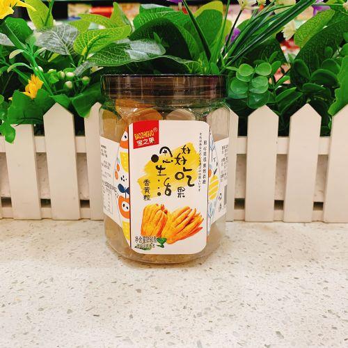 宝之果香黄粒(佛手果)250g