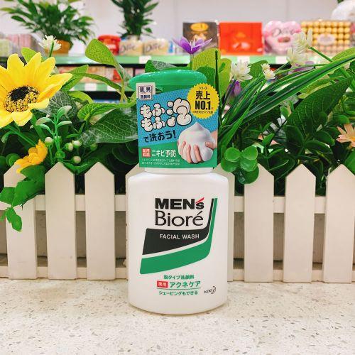 日本碧柔男士油性痘痘肌毛孔泡沫洗面奶150ml 绿色