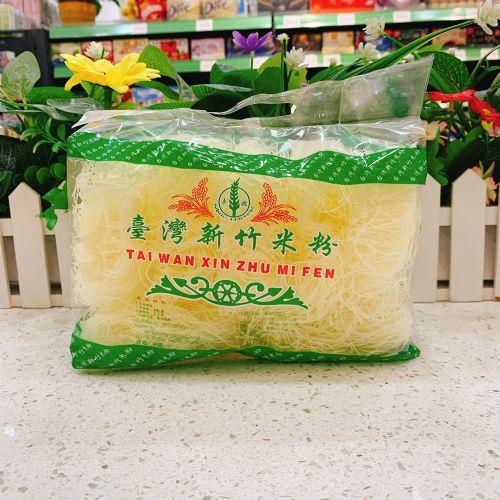 台湾新竹米粉454g
