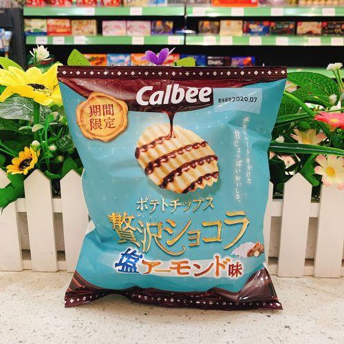日本卡乐B 盐杏仁朱古力薯片50g(袋装)