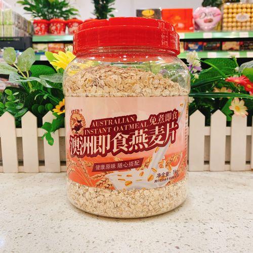 澳洲优佳即食燕麦片1kg
