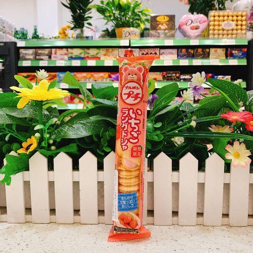 日本高邦期间限定一口草莓酱夹心曲奇42g(条装)