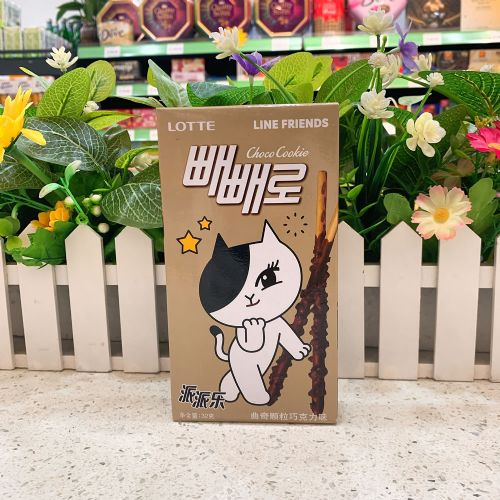 韩国乐天粒粒朱古力百利滋32g