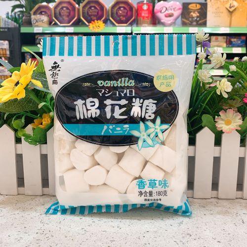 无极岛棉花糖(香草味)180g