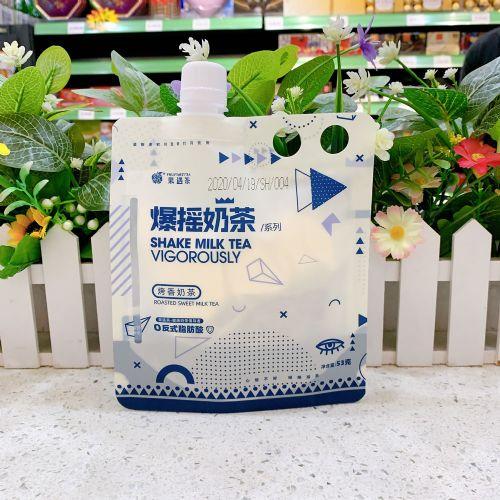 果遇茶爆摇奶茶固体饮料53g(烤香奶茶)