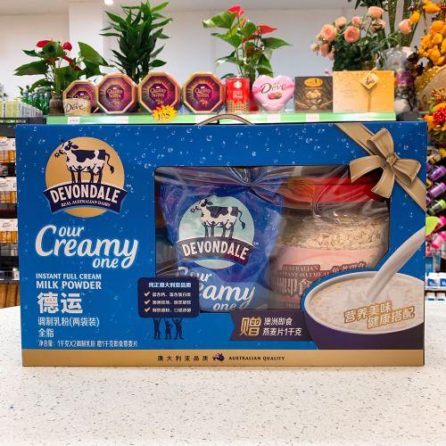 澳洲德运全脂奶粉1kg×2袋+优佳即时燕麦片1kg