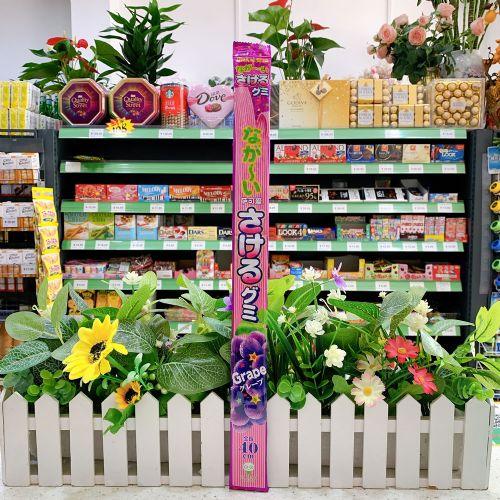 日本UHA味觉糖黑加仑味软糖40cm长32.9g