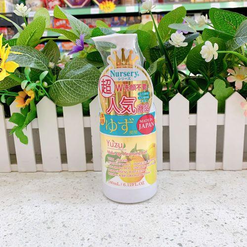 日本娜斯丽卸妆洁面�ㄠ�(香橙味)180ml