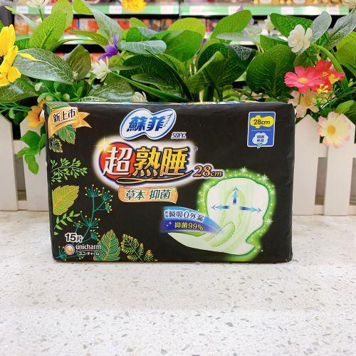 苏菲超熟睡草本抑菌日用卫生巾15片28cm
