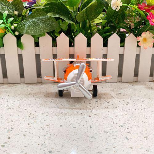 儿童玩具飞翔机