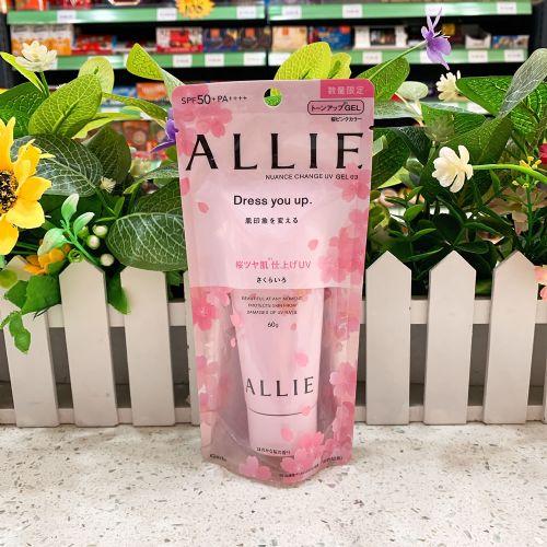 日本嘉宝娜ALLIE3.0防晒60g(保湿防水防汗)粉色 樱花限量版