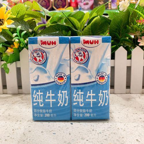 德国甘蒂牧场脱脂纯牛奶200ML×6盒