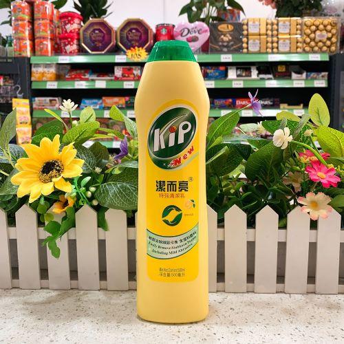 洁而亮特强清洁乳500ml(柠檬清香)