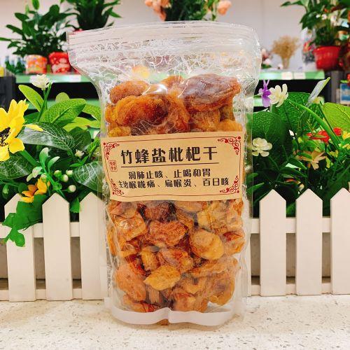竹蜂盐枇杷干500g