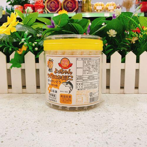 日本大力士高钙芝士鱼肠芝士奶酪鳕鱼肠50本(筒装)