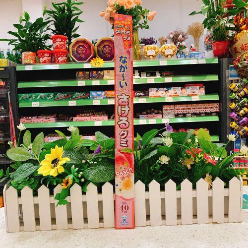 日本UHA味觉糖水蜜桃味软糖40cm长32.9g