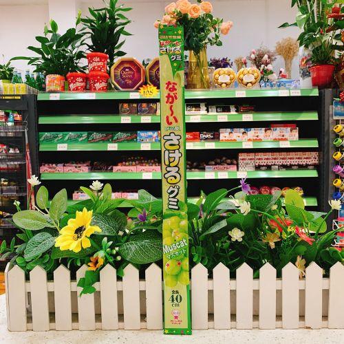 日本UHA味觉糖青提味软糖40cm长32.9g