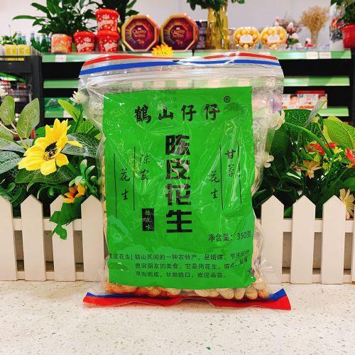 鹤山仔仔陈皮花生(陈皮味)350g